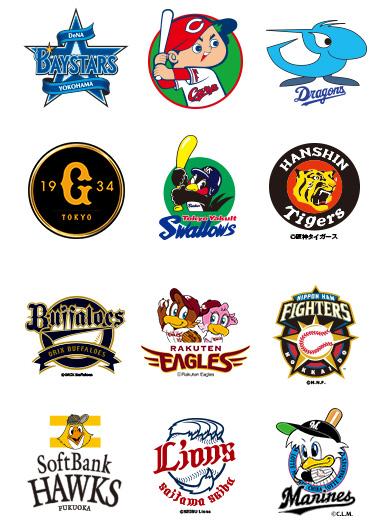 プロ野球12球団LOGO