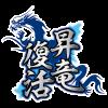 dragons2020