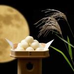 月見と団子